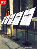 kt板展架立式落地式廣告架易拉寶展示架展板廣告牌海報架定制制作 露露日記