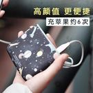 蘋果x手機行動電源可愛卡通超萌20000M通用10000毫安文藝清新少女便攜超薄迷你小巧