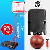 籃球架 可投標準籃球籃球架 室內戶外可升降投籃框架子兒童籃球架 igo 城市玩家