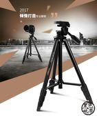 云騰680三角架支架攝像機手機適合佳能尼康照相機—交換禮物