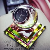 新年鉅惠 汽車創意水晶表擺件車頭時鐘香水座簡約玻璃車內飾品電子表裝飾品