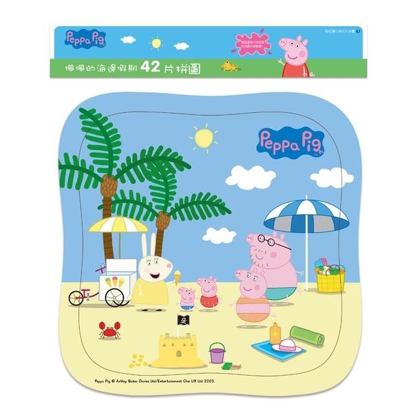 粉紅豬小妹:佩佩的海邊假期(42片拼圖) (C675281)
