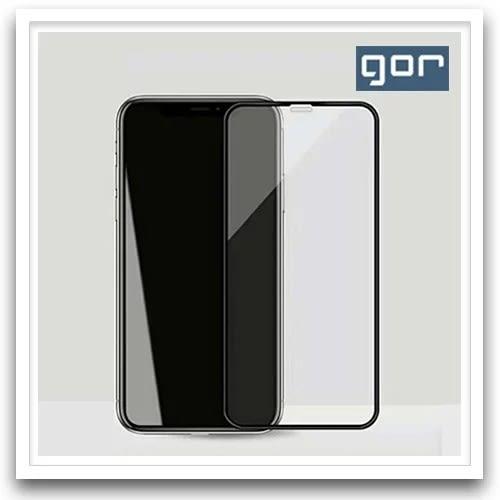 【全玻璃】GOR 3D滿版保護貼 iPhone X 8 7 6s 6 i7 Plus 螢幕保護貼  鋼化玻璃貼