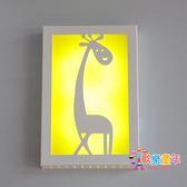 縷空雕刻可愛鹿環保兒童卡通燈LED臥室床頭燈裝飾燈卡通壁燈 XW