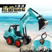 兒童遙控車挖掘機推土機無線線控鏟車挖土機男孩電動玩具車可充電