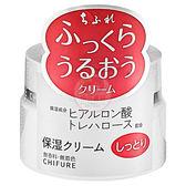 日本 CHIFURE 保濕護膚霜(56g)【小三美日】