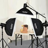 神牛攝影棚小型閃光燈250W柔光燈產品靜物補光棚證件照攝影燈套裝 MKS   全館免運