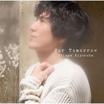 清塚信也 給明日的琴聲 CD Shinya Kiyozuka Piano For Tomorrow 免運 (購潮8)