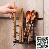 鐵藝雙格筷子籠廚房瀝水筷子架家用筷子收納盒筷子筒筷子桶【happybee】