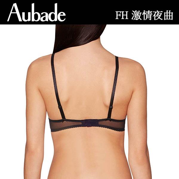 Aubade激情夜曲B-E水滴薄襯內衣(黑肤)FH