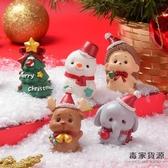 2個裝 聖誕節禮物可愛小動物裝飾桌面擺件兒童房間禮品【毒家貨源】