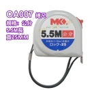 OA007 卷尺 5.5M*25mm公分尺 鋼捲尺測量尺 MK捲尺米尺魯班尺 文公尺英呎量尺自動 台尺/公分/英寸