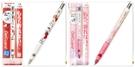 日本製 最新0.5 自動鉛筆 不斷芯 自動出芯 KT 473740
