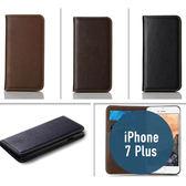 iPhone 7 Plus(5.5吋) 吸合真皮款 皮套 側翻 支架 插卡 保護套 手機套 手機殼 保護殼