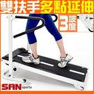3坡度雙飛輪跑步機健走機折疊美腿機器材運動小迷跑另售飛輪車磁控健身車電動跑步機散步踏步機