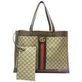 【GUCCI 古馳】547947 Ophidia系列GG購物袋(棕色)