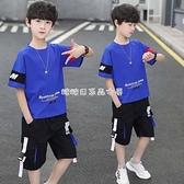 童裝男童夏季套裝2021夏裝新款中大兒童純棉短袖T恤 短褲兩件套裝