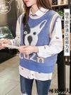 馬甲背心 秋季背心韓版網紅寬鬆圓領外穿無袖針織馬甲 『極致男人』