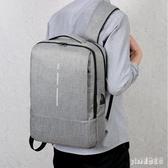 筆記本雙肩包15.6寸14寸男女商務時尚雙肩背包手提包 PA3995『pink領袖衣社』