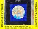 二手書博民逛書店ASIAN罕見STRATEGIC REVIEW1992-93(亞洲戰略review1992-93 )避免爭議詳情如