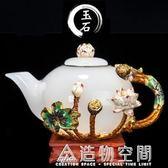 羅曼尼琺瑯彩玉瓷白瓷茶壺 定窯琺瑯彩玉瓷汝瓷茶具茶壺茶杯 NMS造物空間