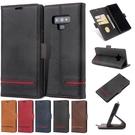三星Note10翻蓋手機殼 S10/S10e/S10 Plus翻蓋保護殼 SamSung Note 10 Plus手機套 S8/S9/N8/N9三星保護套