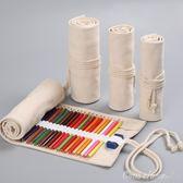 手工帆布卷筆袋大容量帆布卷筆簾學生素描彩色鉛筆簾繪畫專用父親節促銷