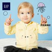 Gap男女嬰兒 舒適純棉毛圈布小熊連帽長袖休閒外套 230152-灰底黃條紋