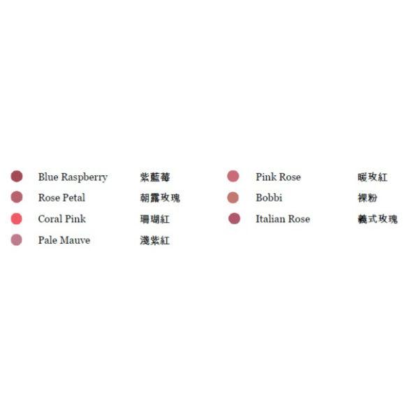 【BOBBI BROWN 】任選2支送攜帶式唇刷乙支-精萃修護唇膏 2.3g