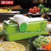 廚用小工具 多功能土豆絲切絲器家用切菜器廚房用品削蘿卜擦絲切片器刨絲神器 榮耀3c