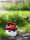 噴霧器 電動噴壺灑水壺澆花家用手提式消毒園藝高壓多功能噴霧器