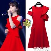 韓版時尚名媛氣質露肩白色無袖禮服洋裝女紅色荷邊葉禮服小黑裙