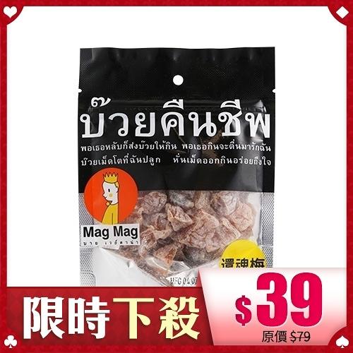 MagMag 還魂梅 40g【BG Shop】效期:2021.10.19