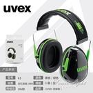 隔音耳罩 UVEX 隔音耳罩睡眠用專業舒適防噪音睡覺學生防吵降噪工業耳機 果果輕時尚