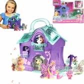 兒童玩具屋仿真小屋子娃娃屋小房子過家家玩具小女孩生日禮物