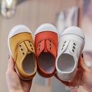 快速出貨 兒童軟底純色帆布鞋新款女童透氣小白鞋男童糖果色實心休閒鞋