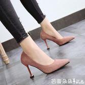 貓跟鞋女尖頭細跟高跟鞋韓版百搭職業黑色中跟單鞋『芭蕾朵朵』