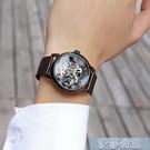 手錶男 歐綺娜概念手錶男士全自動機械錶鏤空潮流學生防水男錶