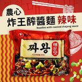 韓國 農心 炸王醡醬麵(辣味) 140g【櫻桃飾品】【30551】
