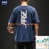 寬版短袖上衣男大碼t恤短袖夏季嘻哈潮流男士衣服韓版寬版胖子男裝【風之海】
