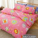 【McQueen‧麥皇后】《動物星球》精梳棉雙人床包兩用被套四件組(粉)