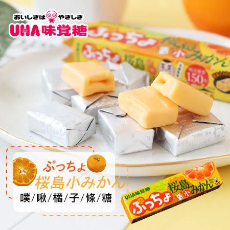 日本 UHA 味覺糖 噗啾橘子條糖 50g 橘子軟糖 橘子糖 噗啾糖 噗啾條糖 軟糖 糖果