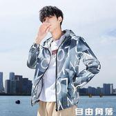夏季超薄款透氣防曬衣工作服男韓版潮流外套防紫外線速干百搭夾克  自由角落
