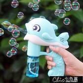 泡泡機吹泡泡機抖音同款泡泡器兒童玩具泡泡槍電動網紅少女心自動不漏水【快速出貨】