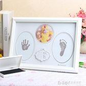 寶寶手足印泥新生兒手足印手腳印相框紀念品嬰兒滿月百天周歲禮物igo 溫暖享家
