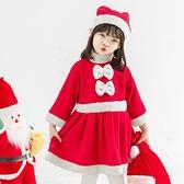 聖誕女童洋裝套裝 附聖誕帽 童裝 套裝 聖誕童裝