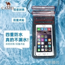 手機防水袋可觸屏潛水手機套防塵溫泉密封殼水下拍照游泳透明袋子 一米陽光