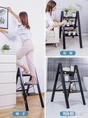 肯泰超薄多功能摺疊梯子家用人字梯室內加厚鋁合金置物架三步梯凳 ATF 秋季新品