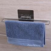 創意無痕貼抹布掛架廚房放抹布的架子收納架單桿毛巾架免打孔WY【八折搶購】