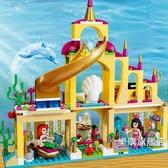 積木積木女孩系列兒童9拼裝玩具6周歲8美人魚海底宮殿7-10歲3